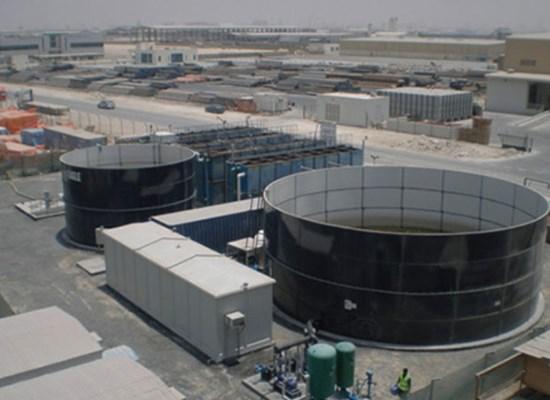 Jebel Ali Free Zone Authority