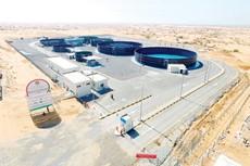 Umm Al Quwain Waste Water Treatment Plant